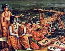 The monkeys and Rama had the help of the sea and wind to build this sea bridge to the island of Lanka.  They had to rescue Sita!